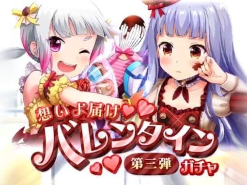 Manga 3D character